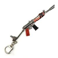 Porte-Clé Fortnite : Fusil à Rafale