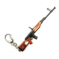 Porte-Clé Fortnite : Fusil d'Assaut Lourd